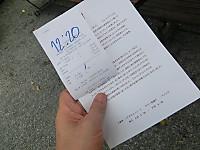 Cimg0411