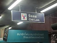 Cimg0820