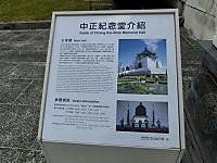 Cimg0956