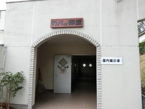 Cimg1397
