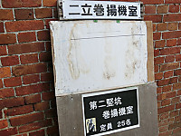 Cimg1855
