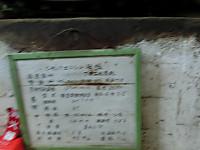 Cimg1864