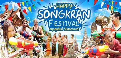 Songkranpattaya