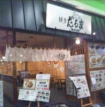 Hakata_daruma_next