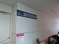 Cimg4862