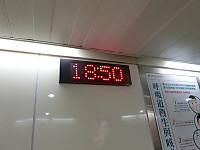 Cimg5479