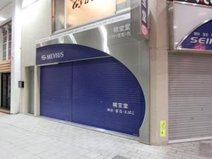 Cimg5985