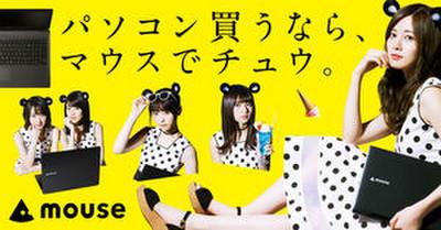 Mouse_pc