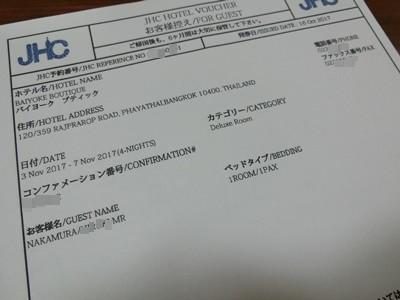 Cimg6272