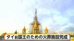 Fnn_news