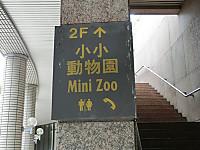 Cimg9250