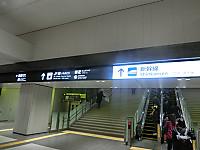Cimg9612