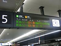 Cimg9617