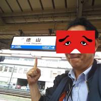 Tokiuyama_28472105_1021388361279207