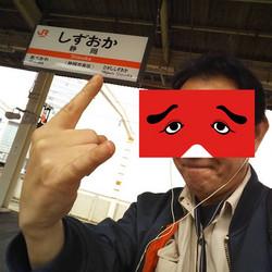 Sizuoka_28782601_10213893762565809_
