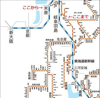 Map3aa