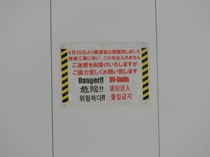 Cimg1694_2