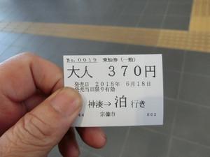 Cimg2453