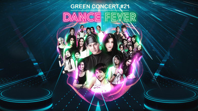 Green_concert21_dance_fever
