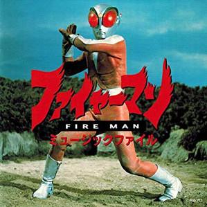 Fireman3_2