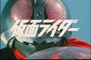 Maskd_rider1